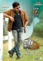 Chiranjeevi's Khaidi No 150 Movie Release Posters