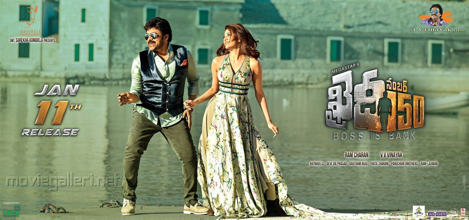 Chiranjeevi, Kajal Agarwal in Khaidi No 150 Movie Release Wallpapers