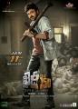 Chiranjeevi's Khaidi No 150 Release Date January 11th Posters