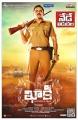 Karthi Khakee Movie Release Today Posters