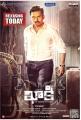 Karthi Khakee Movie Releasing Today Posters