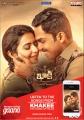 Rakul Preet Singh Karthi Khakee Movie Release Today Posters
