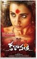 Actress Trisha in Khalaavathi Tomorrow Release Posters