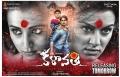 Trisha, Siddharth, Hansika in Khalaavathi Tomorrow Release Posters