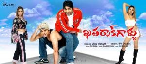 Khatarnak Gallu Movie Wallpapers