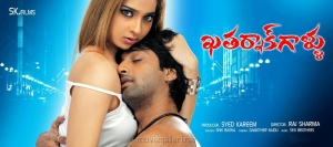 Khatarnak Gallu Telugu Movie Hot Wallpapers