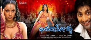 Mumaith Khan in Khatarnak Gallu Movie Hot Wallpapers