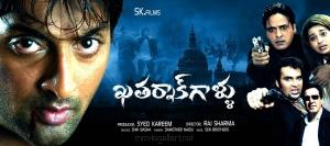 Khatarnak Gallu Movie Hot Wallpapers