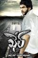 Actor Sidhu in Khel Movie Posters