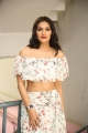 Telugu Actress Khyati Sharma @ Following Movie Opening Photos
