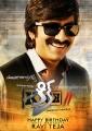 Actor Ravi Teja's KICK 2 Movie First Look Poster