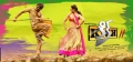 Rakul Preet Singh, Ravi Teja in Kick 2 Movie New Wallpapers