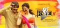 Ravi Teja, Rakul Preet Singh in Kick 2 Movie New Wallpapers