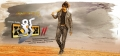 Actor Ravi Teja in Kick 2 Movie New Wallpapers