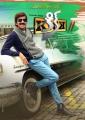 Actor Ravi Teja in Kick 2 Movie New Posters