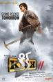 ravi_teja_kick_2_movie_tomorrow_release_posters_1aa0974