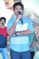 Producer Nandamuri Kalyan Ram @ Kick 2 Movie Platinum Disc Function Photos