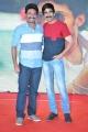 Kalyan Ram, Ravi Teja @ Kick 2 Movie Platinum Disc Function Photos