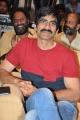 Actor Ravi Teja @ Kick 2 Movie Platinum Disc Function Photos