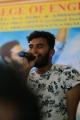 Kirrak Party Success Tour @ Amaravati Photos