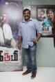 Thennavan @ Kirumi Movie Audio Launch Photos