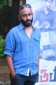 Arul Vincent @ Kirumi Movie Press Meet Photos