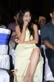 Actress Poonam Kaur @ Kiss Movie Audio Release Photos