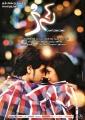 Adivi Sesh, Priya Banerjee in Kiss Movie Latest Posters