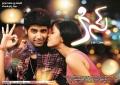 Adivi Sesh, Priya Banerjee in Kiss Movie New Posters