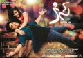 Adivi Sesh, Priya Banerjee in Kiss Telugu Movie Posters