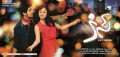 Adivi Sesh, Priya Banerjee in Kiss Movie Wallpapers