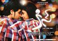 Adivi Sesh, Priya Banerjee in Kiss Movie Posters