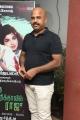 Director Arulmoorthi @ Kizhakku Africavil Raju Movie Press Meet Stills