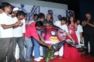 Kizhakku Chandu Kadhavu En 108 Audio Launch Stills