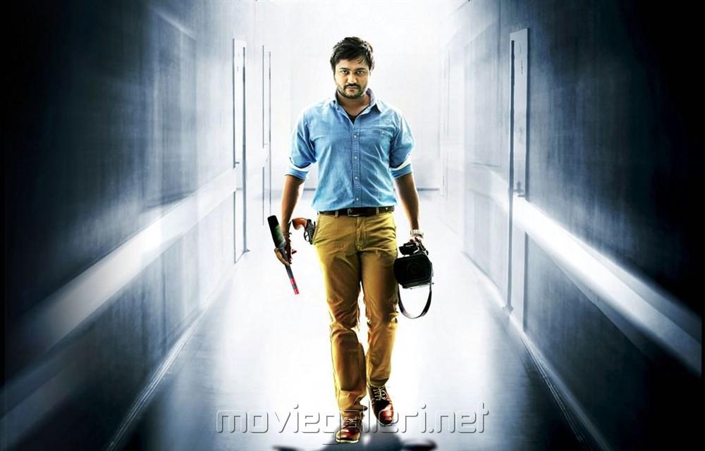 Actor Bobby Simha in KO 2 Tamil Movie Stills