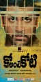 Actor Sharwanand in Ko Antey Koti Movie Posters