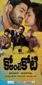 Sharwanand, Priya Anand in Ko Antey Koti Movie Posters
