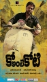 Actor Sharwanand in Ko Ante Koti Movie Posters