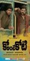 Sharwanand, Srihari in Ko Ante Koti Movie Posters