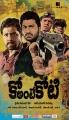 Sharwanand, Srihari in Ko Antey Koti Movie Posters
