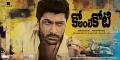 Actor Sharwanand in Ko Ante Koti Movie Wallpapers