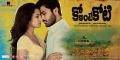Sharwanand, Priya Anand in Ko Ante Koti Movie Wallpapers
