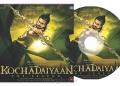 Kochadaiyaan Audio Launch Stills