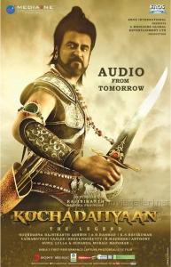 Rajinikanth's Kochadaiyaan Audio Release Posters