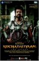 Rajinikanth's Kochadaiyaan Movie Audio Coming Soon Posters