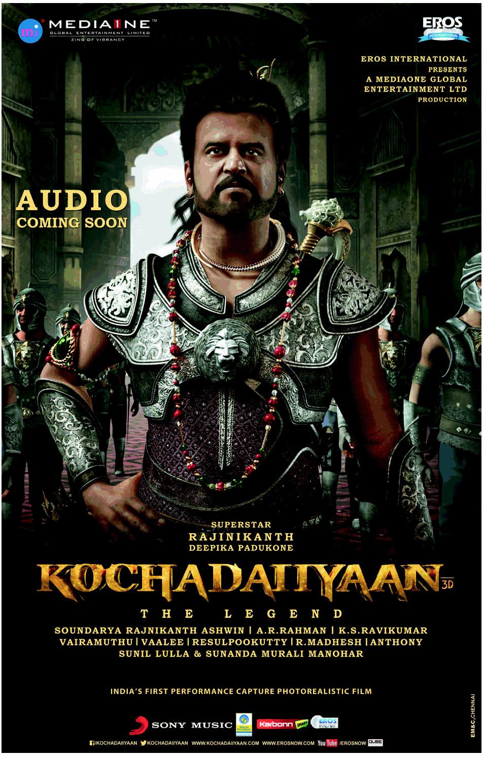 Kochadaiyaan movie audio coming soon posters gallery view