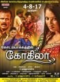 Aasha Latha Kodambakkathil Kokila Movie Release Posters