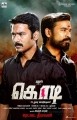 Kodi Dhanush Movie First Look Posters