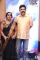Powerstar Srinivasan @ Koditta Idangalai Nirappuga Audio Launch Stills