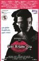 Parthiban, Shanthanu & Parvathy Nair in Koditta Idangalai Nirappuga Movie Release Posters
